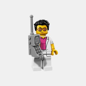 Lego 71018 Series 17