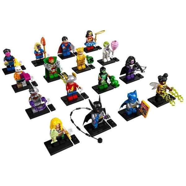 LEGO 71026 nowa seria DC Comics
