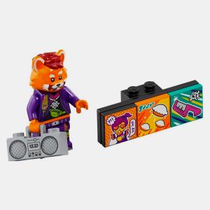 Red Panda Dancer - Lego VIDIYO 43101 Bandmates Series 1 - vidbm01-7